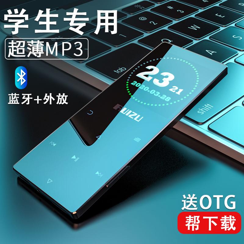 锐族D28 mp3随身听学生版小型便携式p3超薄蓝牙音乐播放器 mp4全面屏mp5外放学习英语听力可看小说p4