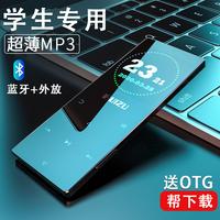 锐族D28 mp3小型便携随身听学生版式超薄蓝牙音乐播放器mp4全面屏mp5外放学习英语听力可看小说p4