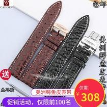 男女通用表带配件20mm精钢蝴蝶扣真皮手表链卡迪森鳄鱼皮手表带