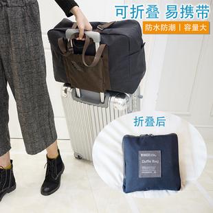 可折叠旅行包大容量旅行袋旅游包行李包行李袋女短途拉杆包手提包图片