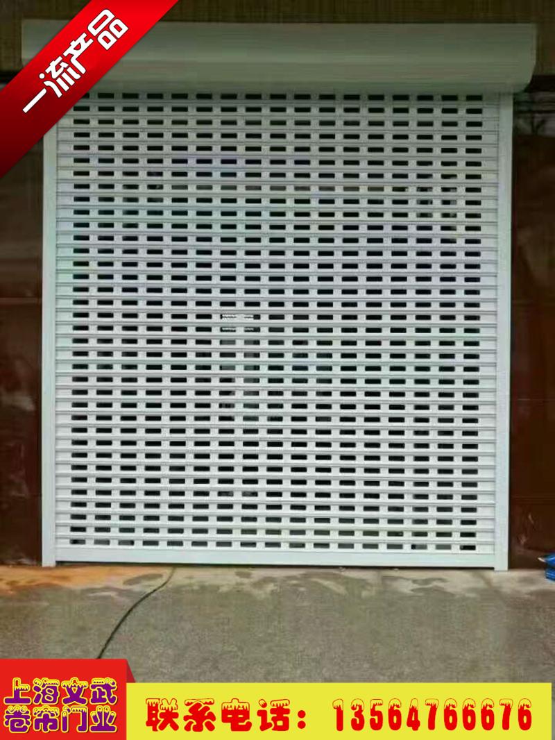 上海防盗卷帘窗遮阳电动遥控卷帘门定做隐形升降铝合金卷帘防盗窗