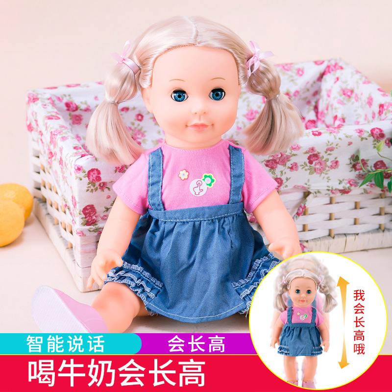 Интерактивные куклы Артикул 577716391267