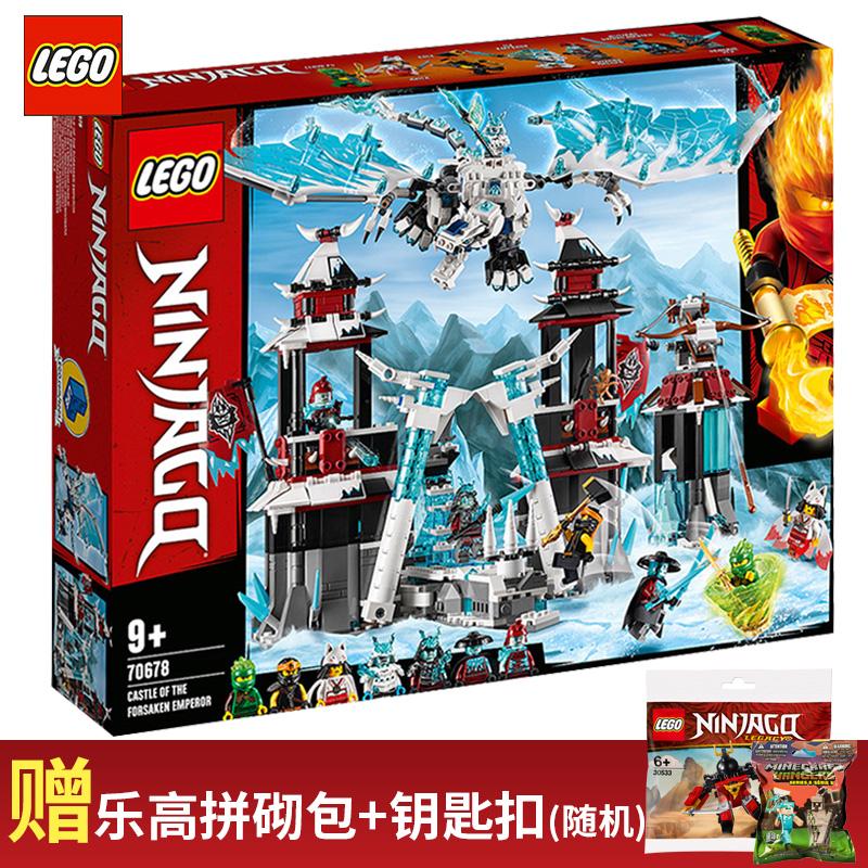 满1099.00元可用110元优惠券新品乐高系列70678 lego积木玩具