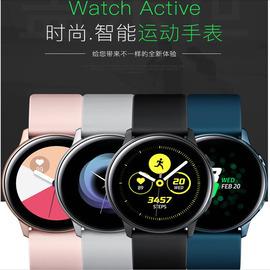 2020年新款 三星Galaxy Watch Active 2智能手表多功能运动防水