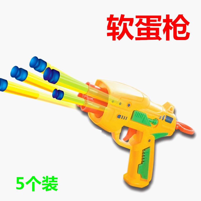 酷迪亚儿童软弹枪玩具糖果零食小朋友节日礼物朋友分享