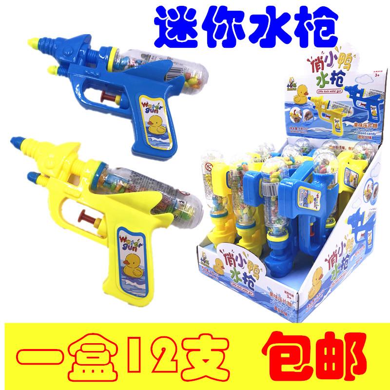 一盒12个包邮小乐峰水枪玩具糖果新奇创意儿童玩具糖果零食批发