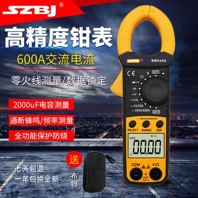 滨江BM5266数字钳形万用表 自动关机火线温度频率电容交直流电流