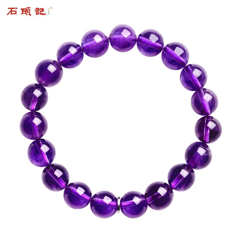 石头记天然紫水晶女单圈手串送手链