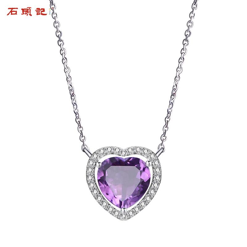 石头记海洋之心天然紫水晶女锁骨链