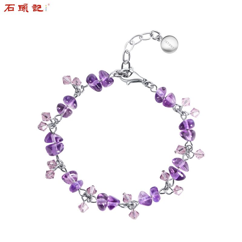 石头记魅力放送合成紫水晶手串手链