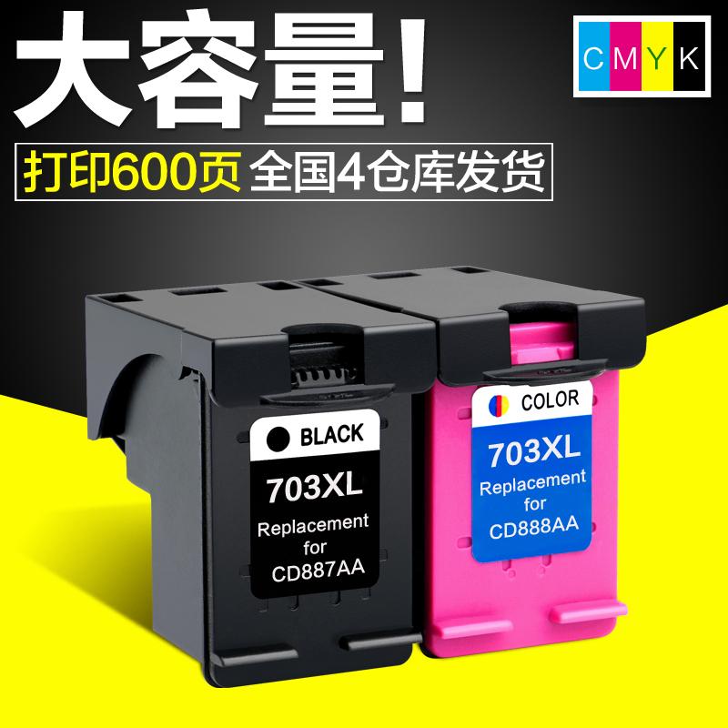 CMYK兼容HP703墨盒K109a HP K510a k209a F735 D730墨盒 黑色彩色