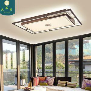 新中式吸顶灯客厅灯长方形简约现代时尚温馨无级调光超薄卧室灯具