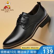 稻草人男鞋秋季透气男真皮商务鞋子韩版正装婚鞋青年百搭休闲皮鞋
