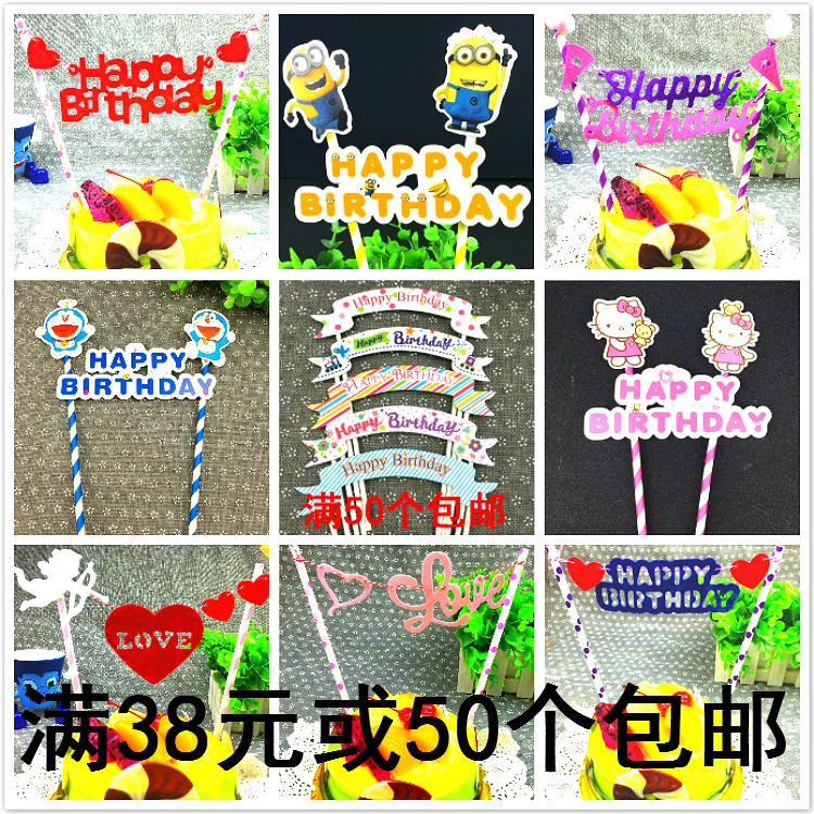 50 белый пакет happybirtday торт декоративный небольшой флаг сын торт вставить флаг вставить строка поперечный ширина карта
