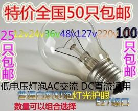 耐高压普通电灯泡220v24v36v60W/100W200瓦老式灯泡白炽灯泡黄光图片