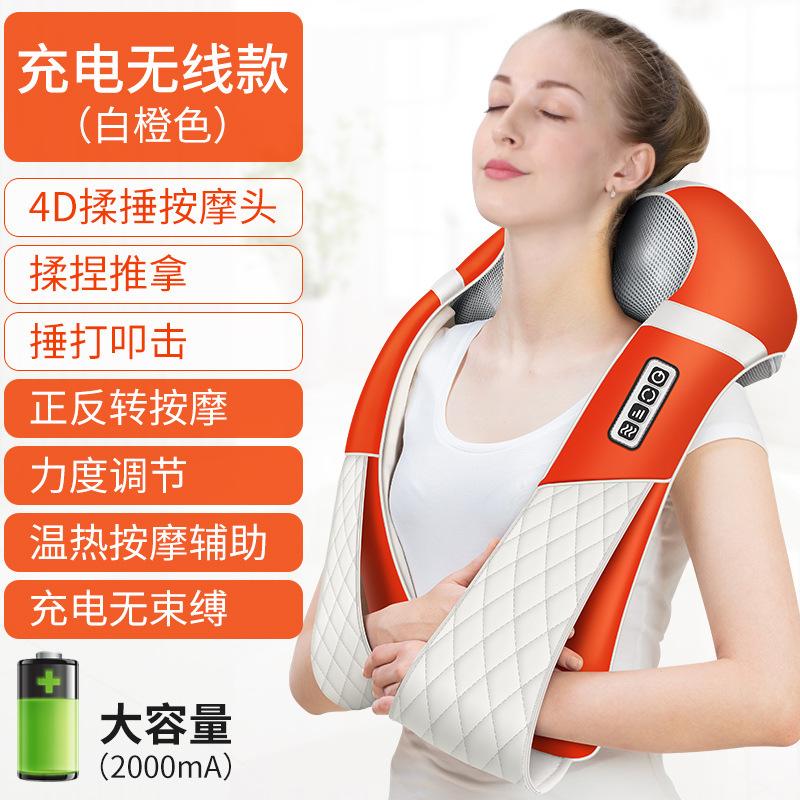 充电式电脑式颈椎个人护理颈部按摩披肩腰部揉捏按摩器材保健捶打