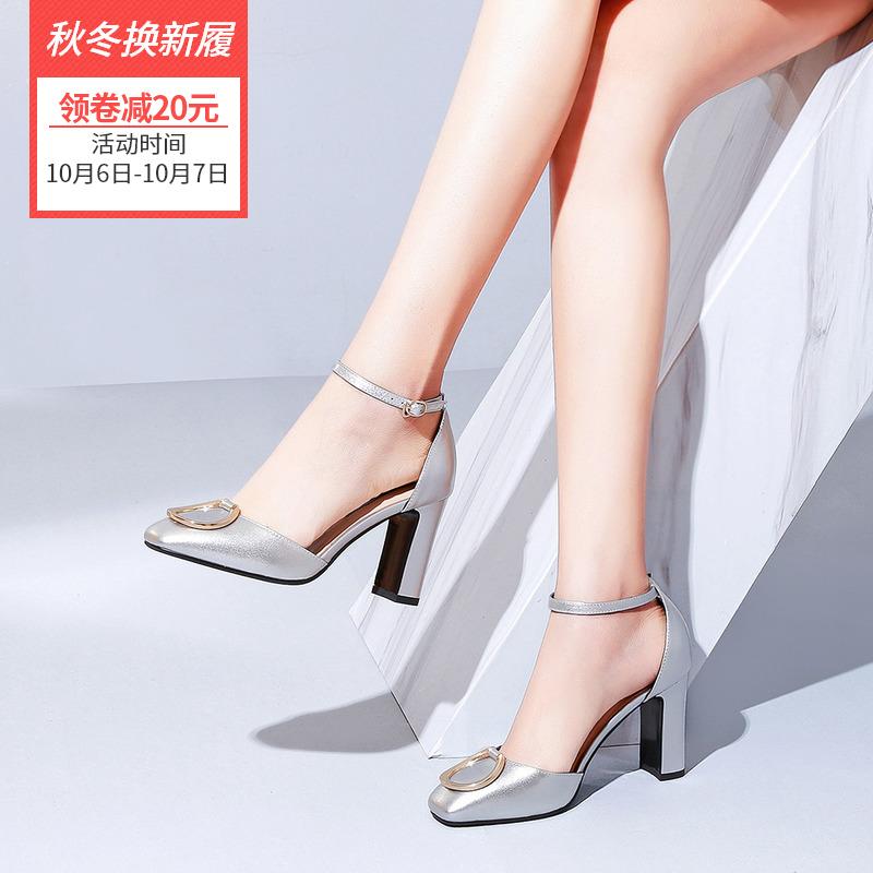 10月09日最新优惠鞋子女夏季粗跟高跟鞋2019新款韩版百搭夏款女鞋包头方头凉鞋真皮