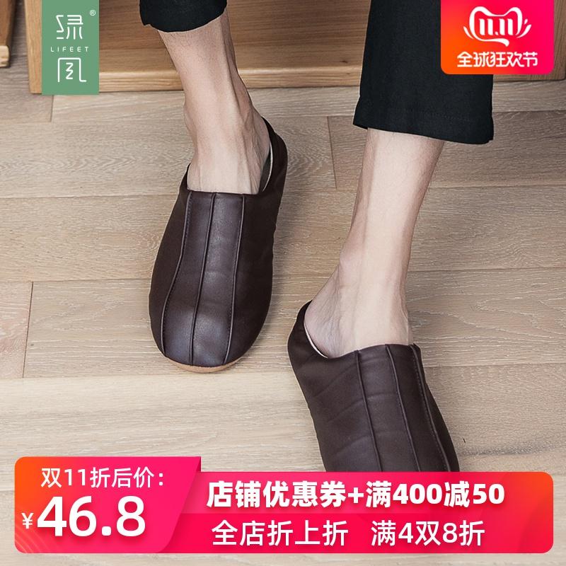 日式情侣棉拖鞋PU皮面静音家居皮拖鞋气质舒适防水保暖棉拖鞋男女