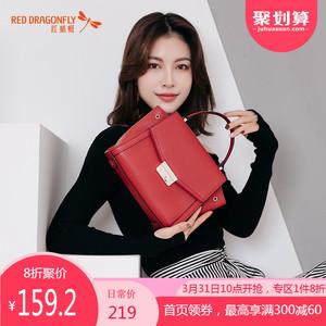 红蜻蜓官方店包包女包新款2020小ck时尚斜挎韩版手提包百搭单肩包