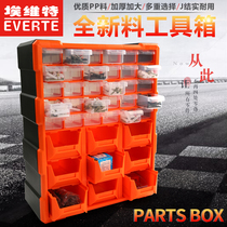 Evette drawer type plastic Parts box component accessories classification parts cabinet Storage box Hardware screw Toolbox