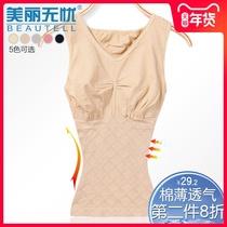 棉收腹塑身背心女塑形紧身薄款美体束身束腰瘦身内衣大码上衣秋冬