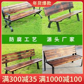 户外铁艺公园椅园林长椅室外防腐木长凳休闲座椅长条椅子靠背实木