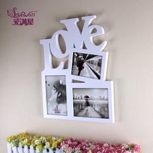 爱满屋6寸7寸木质相框摆台组合创意礼品摆台相框韩式婚纱儿童相架