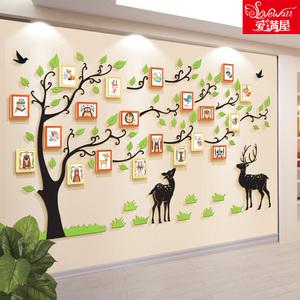 文化墙亚克力3D立体客厅相片墙照片墙装饰挂墙相框创意个性自粘贴