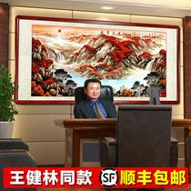 院拍賣專用北京冰雪畫