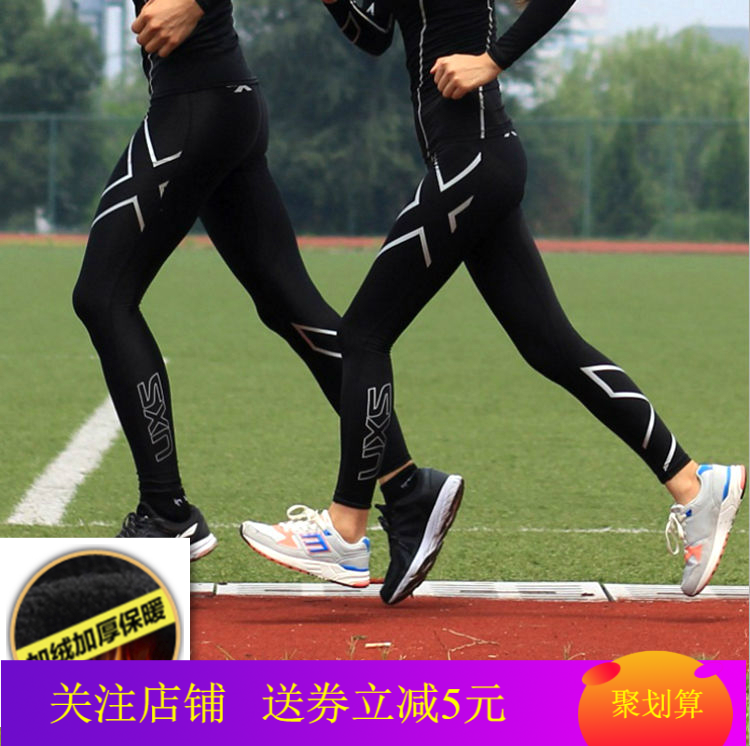 Plush compression pants mens sports tights winter womens running stretch outdoor training basketball football quick drying clothes