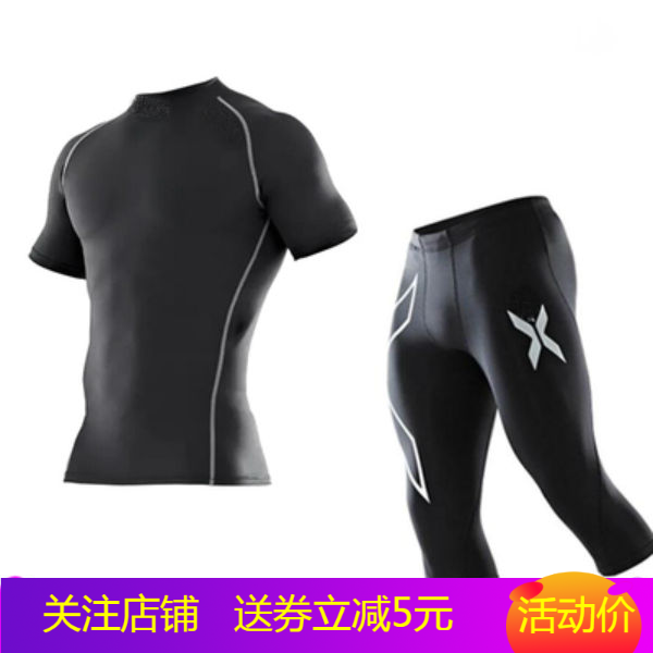 Tight compression suit mens sports stretch short sleeve fitness training womens running fitness track and field outdoor quick dry T-shirt summer