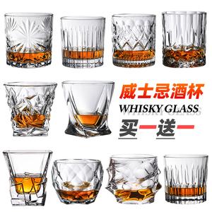 家用威士忌北欧洋酒杯玻璃果酒杯