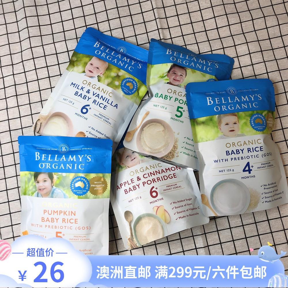 直邮澳洲Bellamy贝拉米婴儿米粉4+5+6+米糊辅食原味燕麦南瓜苹果