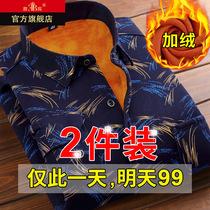 男士加絨加厚保暖襯衫男長袖格子印花襯衣中老年爸爸裝修身男裝