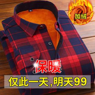 衬衫 小衫 男士 冬季 t恤加绒格子寸衣 领polo衬衣男保暖加厚翻领长袖
