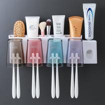 创意卫生间牙刷置物架牙刷架 牙刷杯牙刷收纳盒套装漱口杯壁挂式