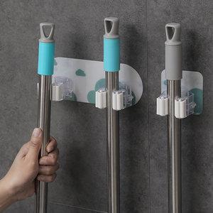 创意免打孔拖把架卫生间壁挂拖把挂钩浴室墙上扫把挂架云朵拖把夹