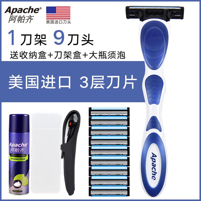 券后12.90元apache /阿帕齐美国进口3层刮胡刀