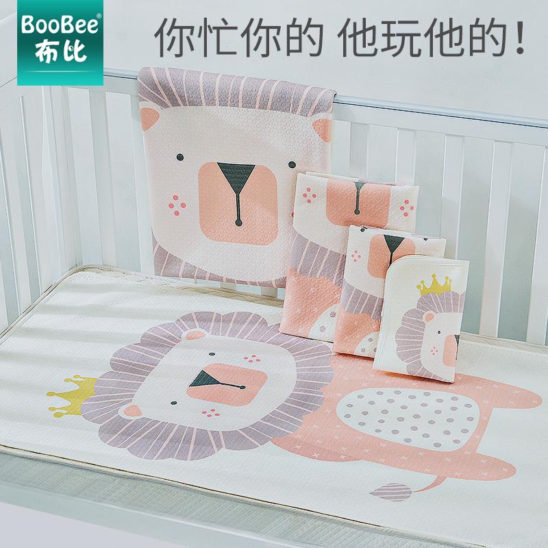 隔尿垫防水纯棉可水洗大号宝宝满49.00元可用36.1元优惠券