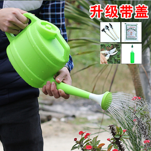 加厚家用浇花塑料大长嘴园艺洒水壶