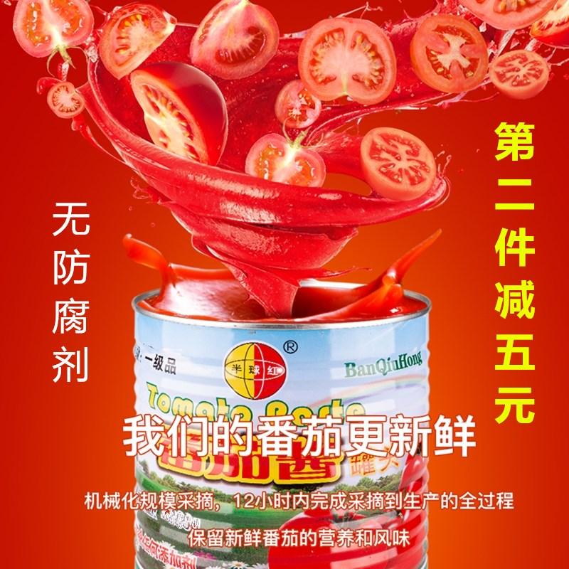 新疆天然纯番茄酱4X198g孕妇宝宝番茄膏非转基因手抓饼意面酱炒菜