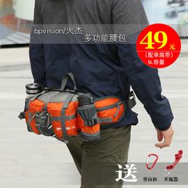 火杰戶外腰包多功能旅行裝備男女款登山運動旅游水壺騎行背包防水圖片