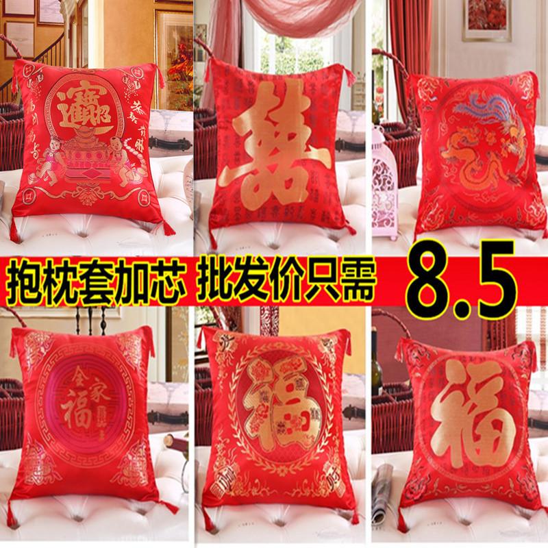 大红色喜字福字结婚喜庆沙发抱枕靠垫含芯绸缎靠枕汽车抱枕套促销(用8.5元券)