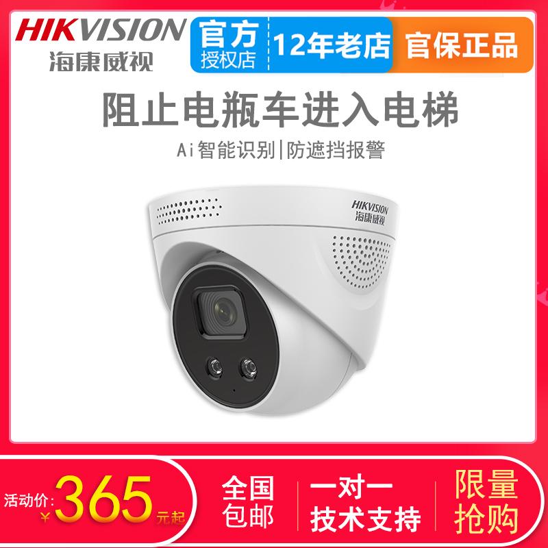 Веб-камеры Артикул 595066322698