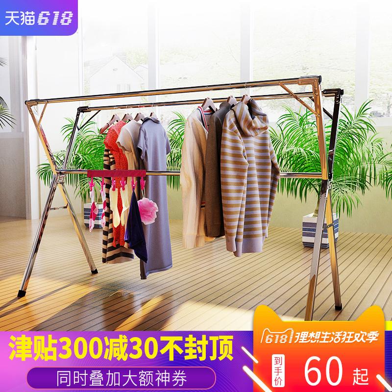 邦德尚不鏽鋼晾衣架落地摺疊室內雙桿式陽臺掛衣伸縮晾衣桿曬衣架