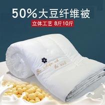 雅鹿抗菌大豆纤维被子春秋被冬被棉被单双人被四季通用防螨被芯A