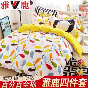 雅鹿北欧网红款四件套全棉纯棉被套宿舍床单1.51.8米床上用品春夏