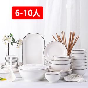 网红ins餐具4-10人用碗碟套装 家用陶瓷器吃饭碗盘子菜盘简约北欧
