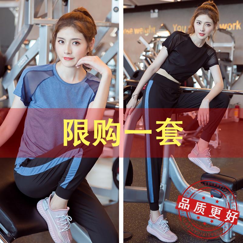运动套装女春秋瑜伽服女高端跑步健身房速干运动服健身女晨跑夏季