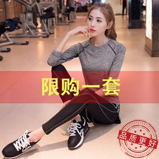 运动套装女健身房专业高端时尚跑步健身套装速干运动瑜伽服秋冬款品牌